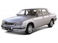 Запчасти для Волги ГАЗ 3110
